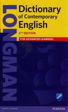 Longman Dictionary of Contemporary English - Outlet
