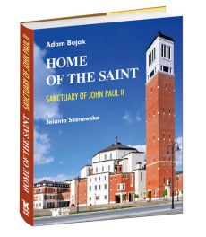 Home of the Saint - Adam Bujak, Jolanta Sosnowska