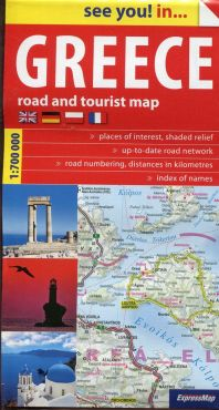 Greece road and tourist map 1:700 000