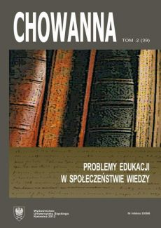 """""""Chowanna"""" 2012. R. 55(69). T. 2 (39): Problemy edukacji w społeczeństwie wiedzy - 25 Preparation of future teachers for teaching in inclusive schools from the viewpoint of cooperation with parents of children with special educational needs"""