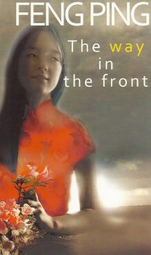 The way in the front - Feng Ping