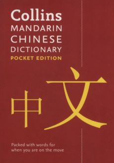 Collins Mandarin Chinese Dictionary Pocket edition - Outlet