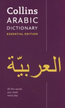 Collins Arabic Dictionary Essential Edition - Outlet