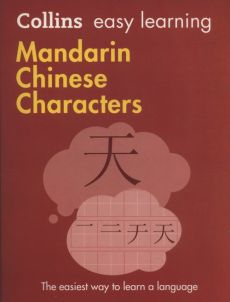 Collins Easy Learning Mandarin Chinese Characters