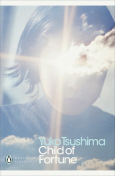 Child of Fortune - Yuko Tsushima