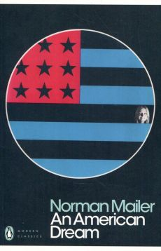 An American Dream - Norman Mailer