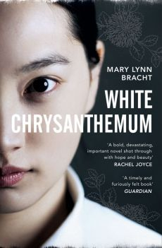 White Chrysanthemum - Bracht Mary Lynn
