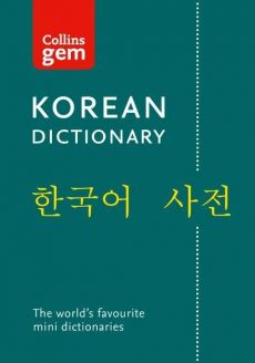 Collins Gem Korean Dictionary - Dictionaries Collins