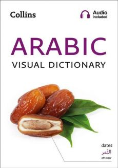 Arabic Visual Dictionary - Dictionaries Collins