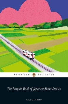 The Penguin Book of Japanese Short Stories - Haruki Murakami
