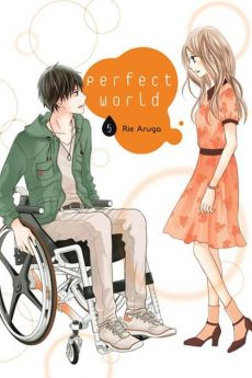 Perfect World #05 - Rie Aruga