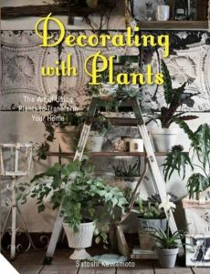 Decorating with Plants The Art of Using Plants to Transform Your Home - Satoshi Kawamoto