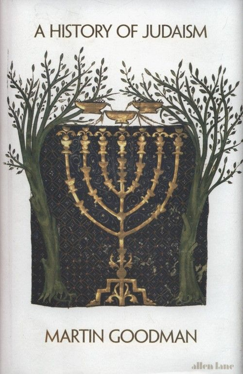 the fundamentals of judaism Open document essay preview the fundamentals of judaism - hasidic judaism is a branch of orthodox judaism established in eastern europe during the 1800's that put spirituality and a connection with god through mysticism at the forefront of its beliefs.